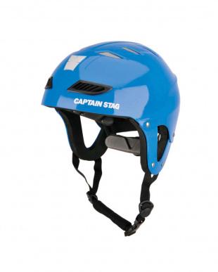 ライトブルー スポーツヘルメット EX キッズを見る
