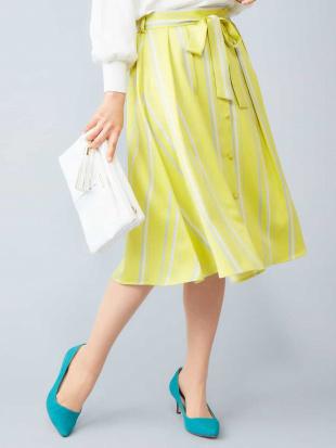 ライトイエロー ウエストリボン付きストライプスカート[WEB限定サイズ] a.v.vを見る