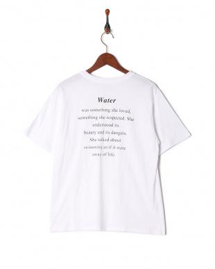 ホワイト Under the water Tシャツを見る
