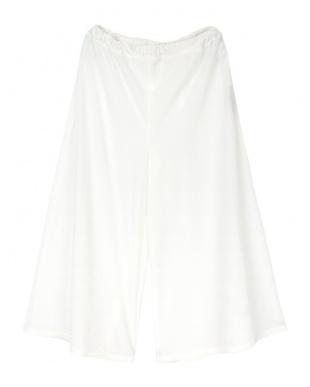ホワイト スクエアメッシュロングパンツ/水着を見る