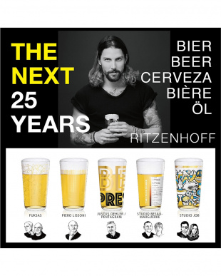 THE NEXT 25YEARS ビアグラス FUKSASを見る