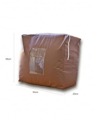 ブラウン 羽毛布団収納袋1枚入れ用 3枚組を見る