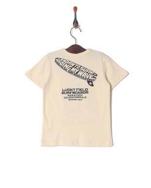 キナリ コミカル恐竜プリントTシャツを見る