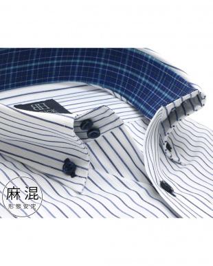 ブルー系 ワイシャツ 長袖 形態安定 ドゥエボットーニ ボタンダウン 麻混 白×ブルーストライプ 袖の長い・大きいサイズを見る