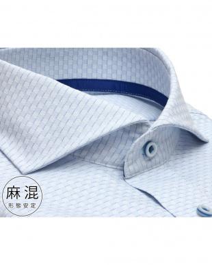 ブルー系 ワイシャツ 長袖 形態安定 ホリゾンタル ワイド 麻混 サックス×市松チェック織柄 袖の長い・大きいサイズを見る