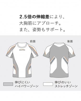 ブラック シックスパッド トレーニングスーツ ショートスリーブトップ (女性/胸用)[メーカー純正品]を見る
