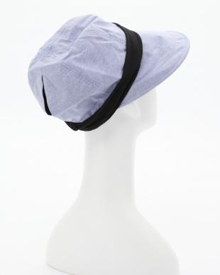 ブルー 小顔に見える涼感UVカットクロッシェ帽子を見る