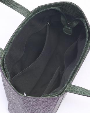 ヴァイオレット/グリーン バッグを見る