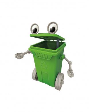ゴミ収集ロボを見る
