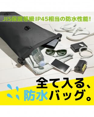 ブラック 防水・防塵バッグ/ドライバッグ/Sサイズ/5Lを見る
