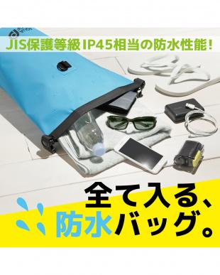 ブルー 防水・防塵バッグ/ドライバッグ/Sサイズ/5Lを見る