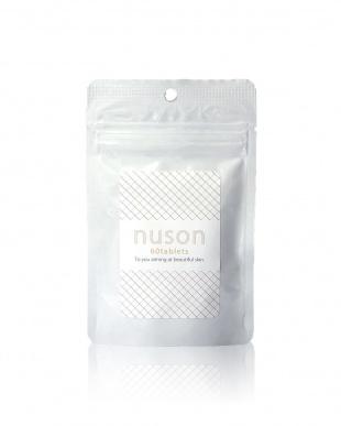 nuson -ニューソン-+Brilliant Shot ホワイトニングクリーム+Refining Shot -リファイニングショット-を見る