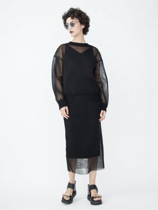 ベージュ メッシュニットタイトスカート UN3D.を見る