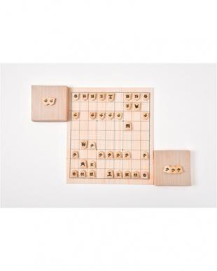 学習版 ステップ将棋を見る