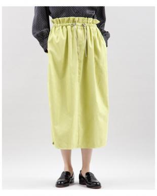 サーモンピンク4 フェイクスエードストラップスカート《KOMASUEDE》 Maison de Beigeを見る