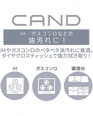"""「キッチン・家電クリーナー""""CAND"""" スプレー」  IH・ガスコンロ用を見る"""