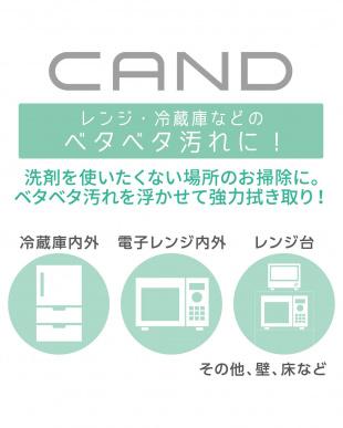"""「キッチン・家電クリーナー""""CAND"""" スプレー」  レンジ・冷蔵庫用を見る"""