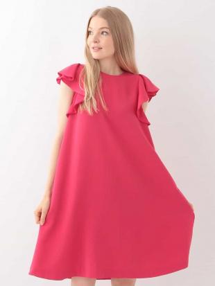 ピンク ハンカチーフスリーブドレス TARA JARMONを見る