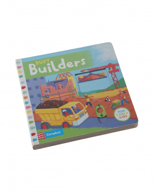 Busy Buildersを見る