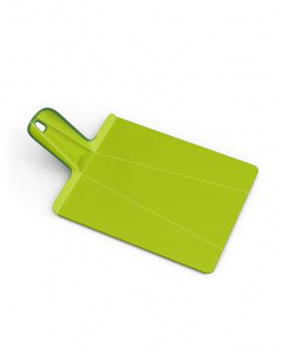 グリーン チョップ2ポット プラス(折りたたみまな板)を見る