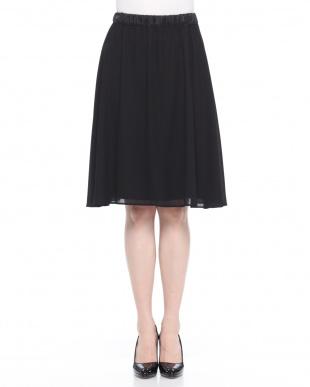 BLACK フォーマル/フレアスカートを見る