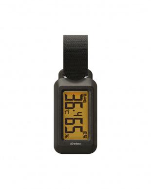 ブラック ポータブル温湿度計「ブライン」を見る