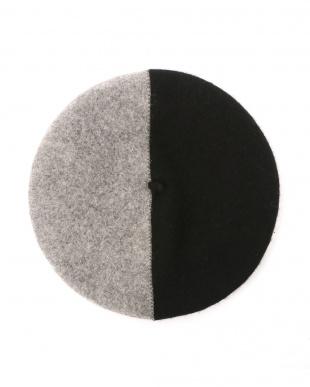 ブラック バイカラーベレー帽を見る