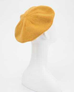 イエロー ニットベレー帽を見る