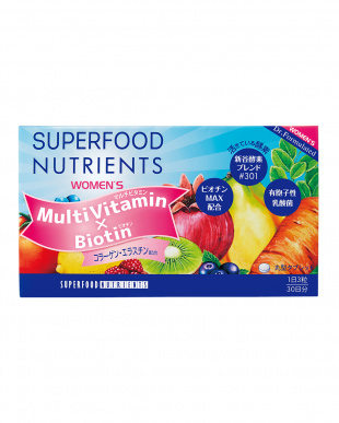 SUPERFOOD LAB STANDARD EDITION MULTI VITAMIN WOMEN'S 30日分 3個セットを見る
