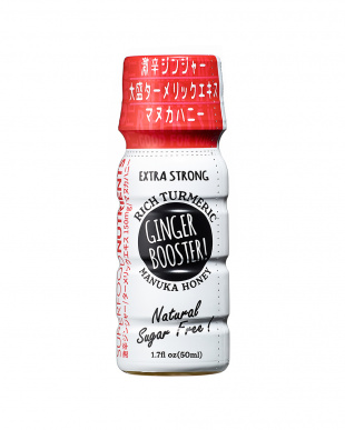 GINGER BOOSTER EXTRA STRONG 10本セットを見る