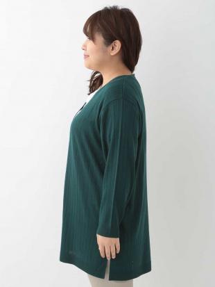 グリーン 【大きいサイズ】【2点セット】ロングカーディガン&ロゴTシャツセット eur3を見る