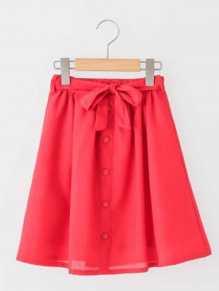 レッド [100-130]フロントボタンウエストリボンスカート[WEB限定サイズ] a.v.v bout de chouを見る