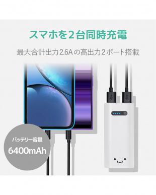 ホワイト  「モバイルバッテリー」 最速充電/2ポート/6400mAh/2.6Aを見る