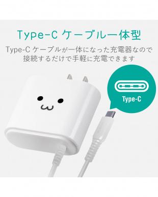 ホワイト  「スマートフォン・タブレット用AC充電器」 Type-Cケーブル一体型/急速充電/2.4A出力/1.5mを見る