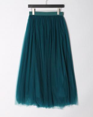 ピーコックグリーン カラーチュールマキシスカートを見る