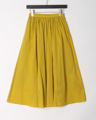 イエローグリーン カラーマキシスカートを見る