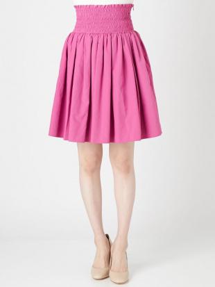 ピンク タフタカラースカート(ピンク) MERCURYDUOを見る
