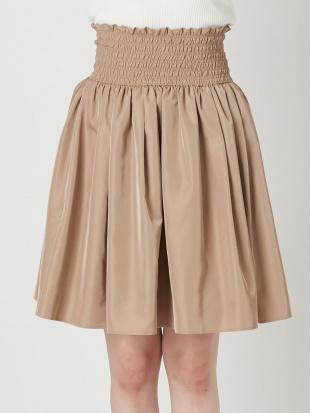 ベージュ タフタカラースカート MERCURYDUOを見る