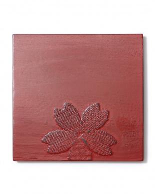 漆塗4.0角銘々皿 布張桜 根来2枚セットを見る