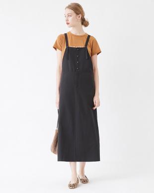 モカ フロント釦キャミソールサロペットスカートを見る
