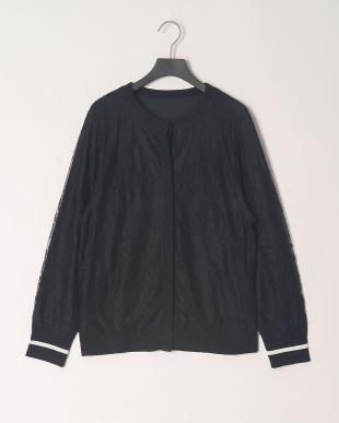 98/無彩色I(ブラック) レースニットジャケットを見る