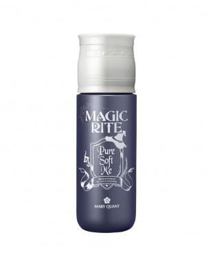 マジック ライト ピュア ソフト ミー<医薬部外品> &美容液(高保湿)セットを見る
