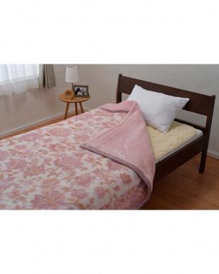 ピンク 日本製 衿付合わせ毛布 シングルを見る