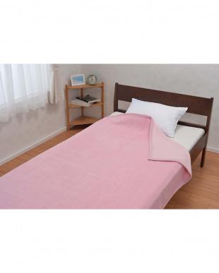 ピンク ウール毛布 140×200cmを見る