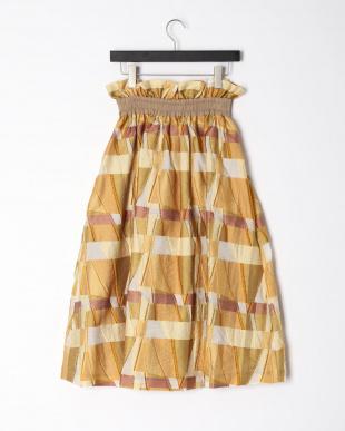 イエロー Geometry Skirtを見る