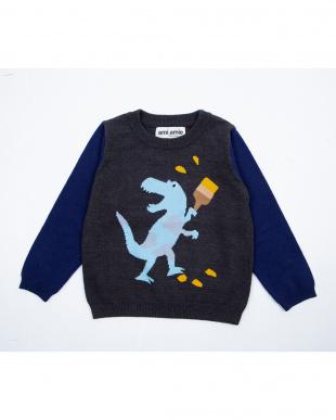 チャコール ペンキ恐竜セーターを見る