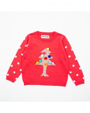 ピンク ポンポン付きツリーセーターを見る