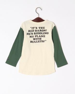 キナリ PN 8分袖Tシャツを見る