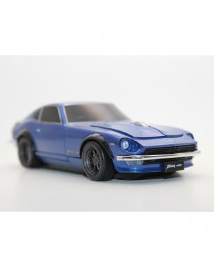 ブルー ワイヤレスマウス 日産フェアレディ 240Z ブルーを見る