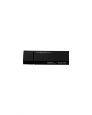 ブラック 「USBメモリ」 USB2.0対応/セキュリティ機能付き/キャップ式/16GBを見る